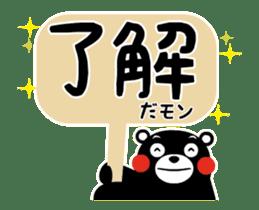 Kumamon Animated Stickers sticker #14244222