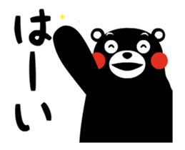 Kumamon Animated Stickers sticker #14244224
