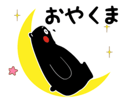 Kumamon Animated Stickers sticker #14244226
