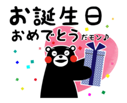Kumamon Animated Stickers sticker #14244228