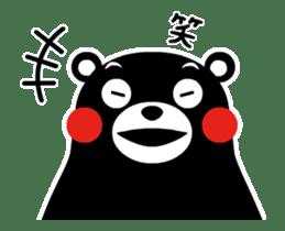 Kumamon Animated Stickers sticker #14244231