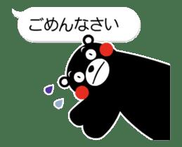 Kumamon Animated Stickers sticker #14244233