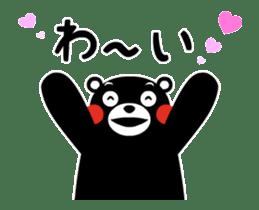 Kumamon Animated Stickers sticker #14244235