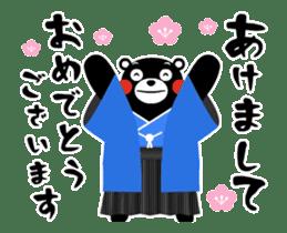 Kumamon Animated Stickers sticker #14244236