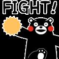 Kumamon Animated Stickers