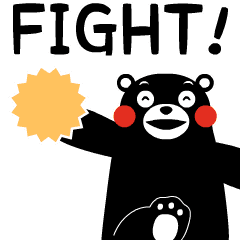 Kumamon Animated Stickers