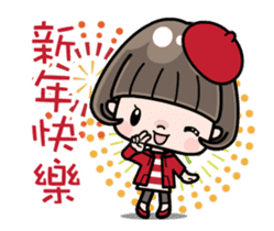 Cute girl with bobbed hair - New Year - sticker #14249023