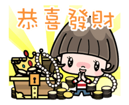 Cute girl with bobbed hair - New Year - sticker #14249026