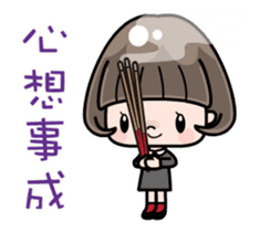 Cute girl with bobbed hair - New Year - sticker #14249027