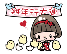 Cute girl with bobbed hair - New Year - sticker #14249029