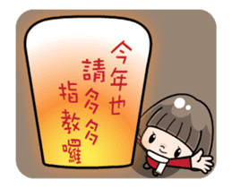 Cute girl with bobbed hair - New Year - sticker #14249030