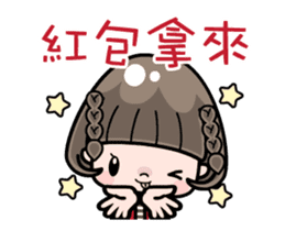 Cute girl with bobbed hair - New Year - sticker #14249031
