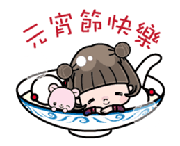 Cute girl with bobbed hair - New Year - sticker #14249032