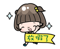 Cute girl with bobbed hair - New Year - sticker #14249034