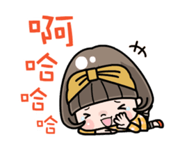 Cute girl with bobbed hair - New Year - sticker #14249037