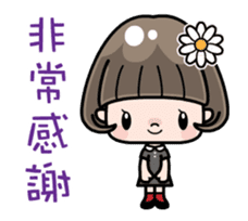 Cute girl with bobbed hair - New Year - sticker #14249040