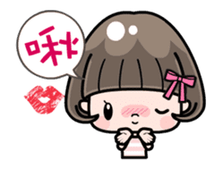 Cute girl with bobbed hair - New Year - sticker #14249042