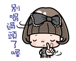 Cute girl with bobbed hair - New Year - sticker #14249044