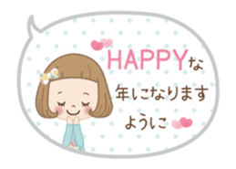 Animation sticker [Congratulations] sticker #14249689