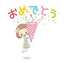 Animation sticker [Congratulations] sticker #14249690