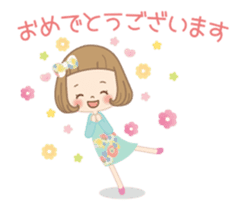 Animation sticker [Congratulations] sticker #14249691