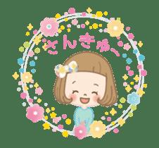 Animation sticker [Congratulations] sticker #14249699