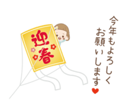 Animation sticker [Congratulations] sticker #14249703