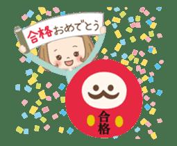 Animation sticker [Congratulations] sticker #14249707