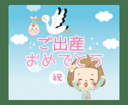 Animation sticker [Congratulations] sticker #14249709