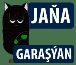 GARAJA PISHIJEGIM sticker #14250150