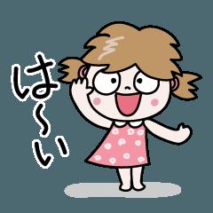 にこちゃん【基本セット】