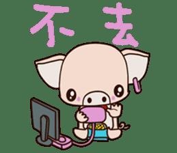 small Baby pig sticker #14252407