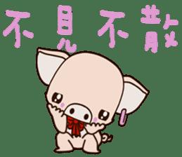 small Baby pig sticker #14252409