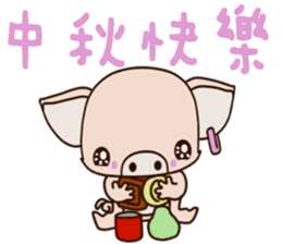 small Baby pig sticker #14252410