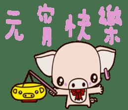 small Baby pig sticker #14252411