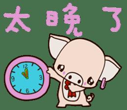 small Baby pig sticker #14252412