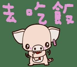 small Baby pig sticker #14252414