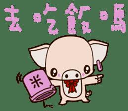 small Baby pig sticker #14252415