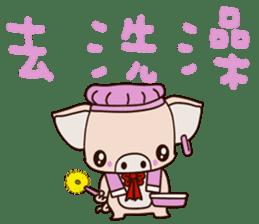 small Baby pig sticker #14252416