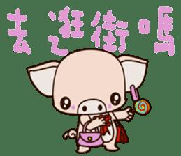 small Baby pig sticker #14252417