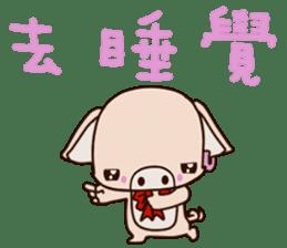 small Baby pig sticker #14252418