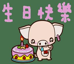 small Baby pig sticker #14252419