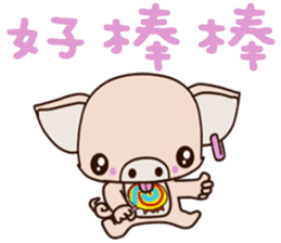 small Baby pig sticker #14252424