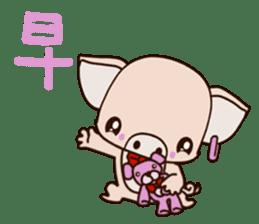 small Baby pig sticker #14252425