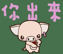 small Baby pig sticker #14252426