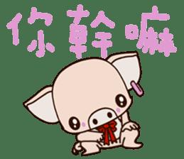 small Baby pig sticker #14252427