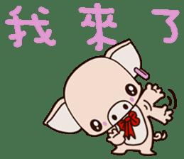small Baby pig sticker #14252428