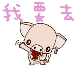 small Baby pig sticker #14252429