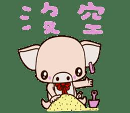 small Baby pig sticker #14252430