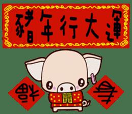 small Baby pig sticker #14252432